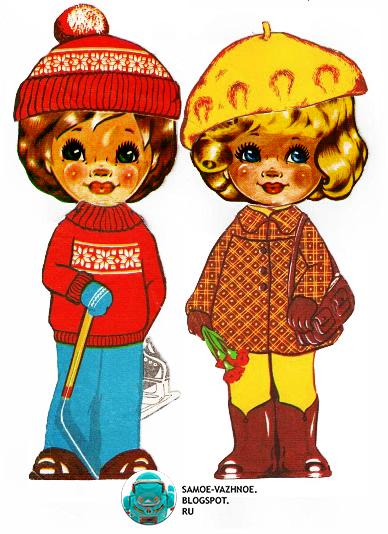 Бумажные куклы СССР 80е гг, 1980е гг, семидесятые, восьмидесятые