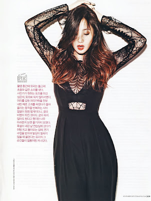 girls generation yuri Cosmopolitan November 2013