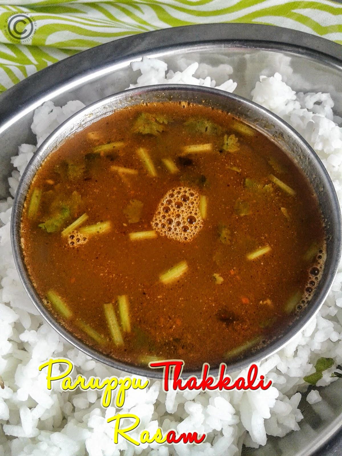 paruppu-rasam-recipe