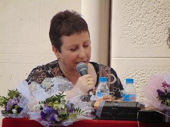Fiesta de la poesía 2014