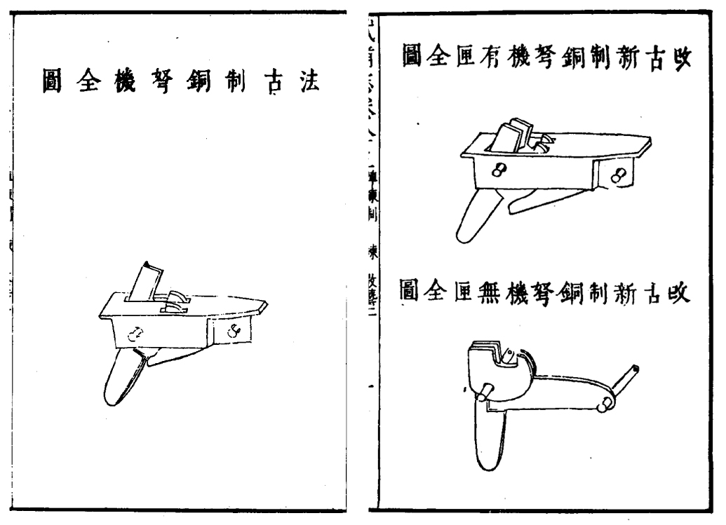 how to draw a simple crossbow