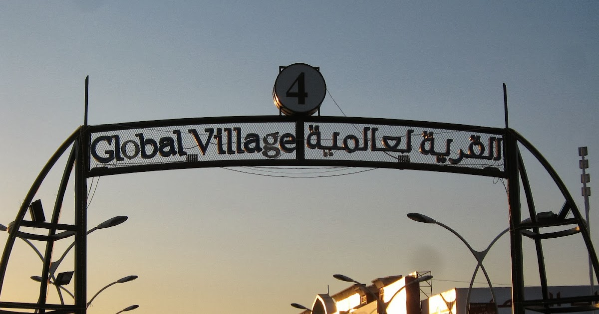 Essay on global village