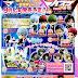 La tercera temporada del anime Kuroko no Basket se estrenará en marzo de 2015