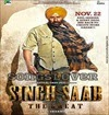 Singh Saab The Great Movie Mp3 Songs Download