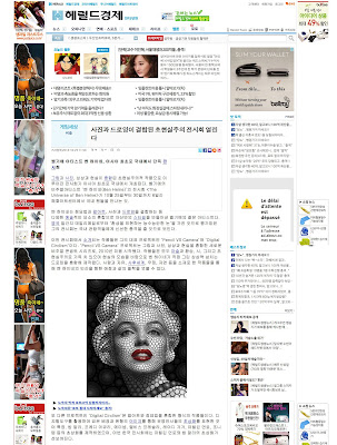 News Article about art Exhibition in Seoul - Hyehwa Art Center