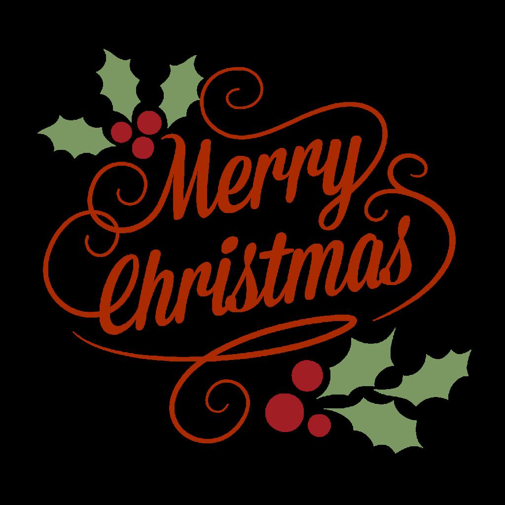 Katrina Maree Merry Christmas And Happy Holidays