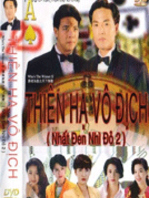 Nhất Đen Nhì Đỏ 2 - Who Is The Winner 2 (1992)