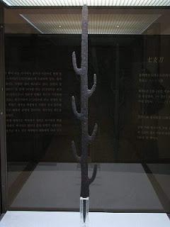 Pedang Paling Terkenal di Dunia