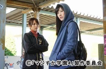 watanabe-mayu-dan-takahashi-minami-pada-majisuka-gakuen-4