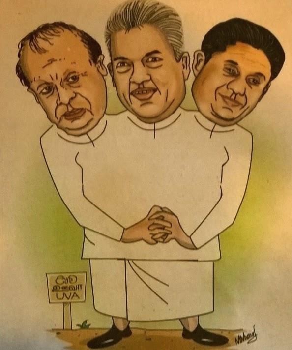 Ranil Karu Sajith Ryp Wan Wynkle 5th column