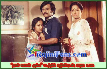 Rajinikanth Pictures 5