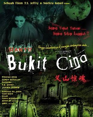 Hantu Bukit Cina (2014)