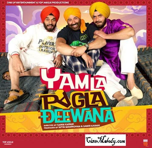 Yamla Pagla Deewana  2010