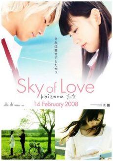 Bầu Trời Tình Yêu - Koizora Sky Of Love