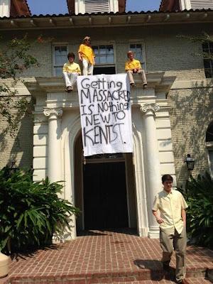LSU Fraternity