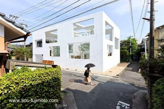 Casa minimalista original en Oita Japón 2008