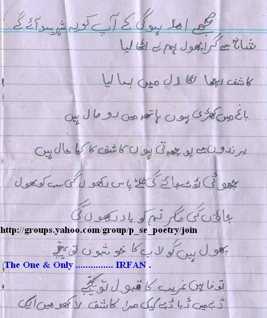 Virtual University Of PakistanStudent Cafe VULMSIT