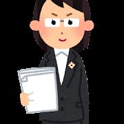 検察官・検事のイラスト(女性)