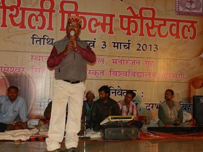 चिर प्रतीक्षित मैथिली फिल्म फेस्टिवल शुरू, बेस रौनक