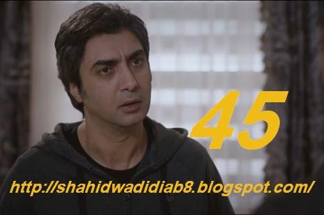 الحلقة 45 كاملة مترجمة | Wadi diab 8 ep 45