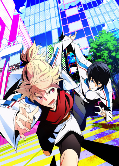 Key Visual Prince of Stride Alternative