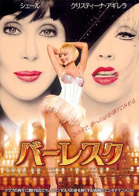 Burlesque, Christina Aguilera, Cher
