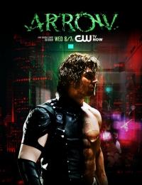 Arrow 5 | Bmovies