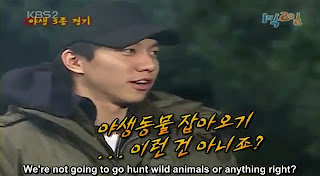 Night 2 Days (1N2D) episode 29 - Eng Sub