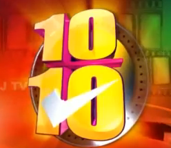 Pathukku Pathu : 13-07-13 Top 10 Songs Of The Week – Raj Tv
