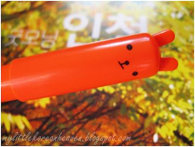 Tony Moly: Petite Bunny Gloss Bar Neon Orange