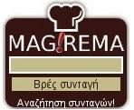 magirema