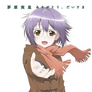 Arigatou, Daisuki (ありがとう、だいすき) by Minori Chihara