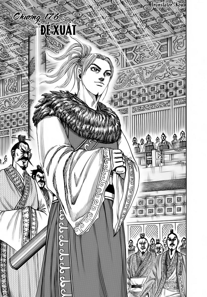 Kingdom – Vương Giả Thiên Hạ chap 176 Trang 2 - Mangak.info
