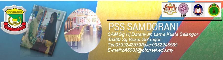 Pusat Sumber SAM Sg Hj Dorani Sg Besar Selangor