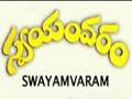 Geminitv+Swayamvaram