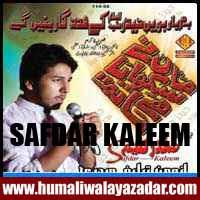 http://ishqehaider.blogspot.com/2013/11/safdar-kaleem-nohay-2014.html