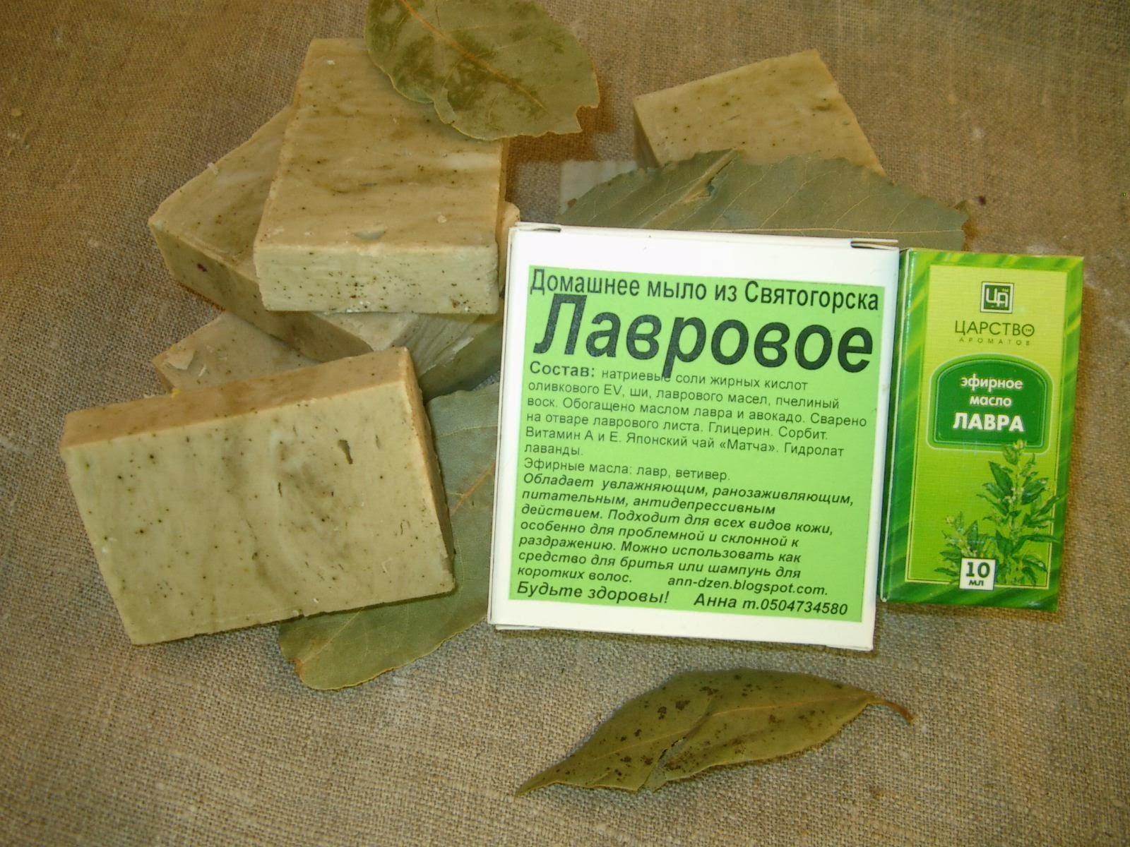 Мыло с лавровым листом 60