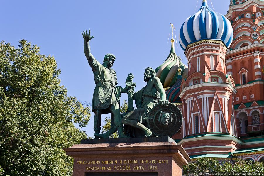 Памятник гражданину Минину и князю Пожарскому | Monument to Minin and Pozharsky