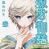 Ecchi Manga Minamoto-kun Monogatari 97