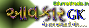 Avakar Gk Page Click on Image