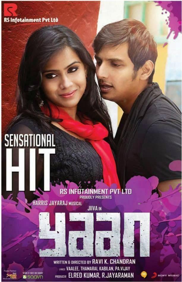 Watch Yaan (2014) DVDScr Tamil Full Movie Watch Online Free Download