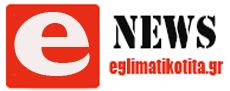 Eglimatikotita.gr
