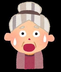 お婆さんの表情のイラスト「驚いた顔」
