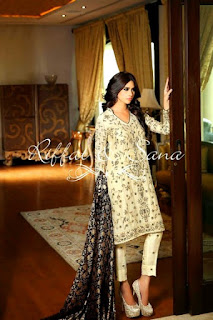 Sana Salman Introduced Eid Season's Best Clothes
