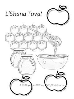 Apples and Honey Rosh Hashanah Printables Do Try This at Home