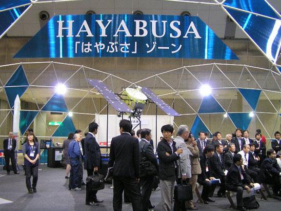 ASET 2011 東京国際航空宇宙産業展 | 東京ビッグサイト