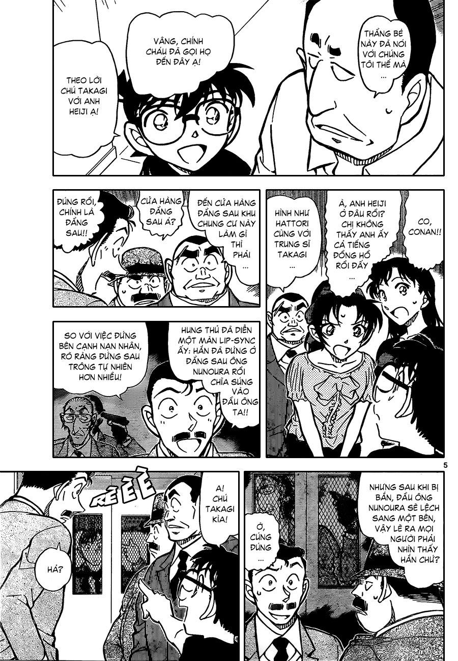 Detective Conan - Thám Tử Lừng Danh Conan chap 833 page 6 - IZTruyenTranh.com