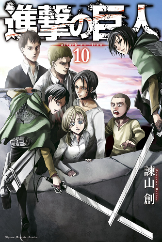 Attack on Titan (Manga) Volume 10