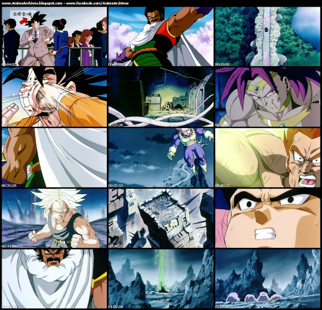 Dragon Ball Z Pelicula 8