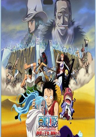 Ver online descargar One Piece pelicula 8 sub esp
